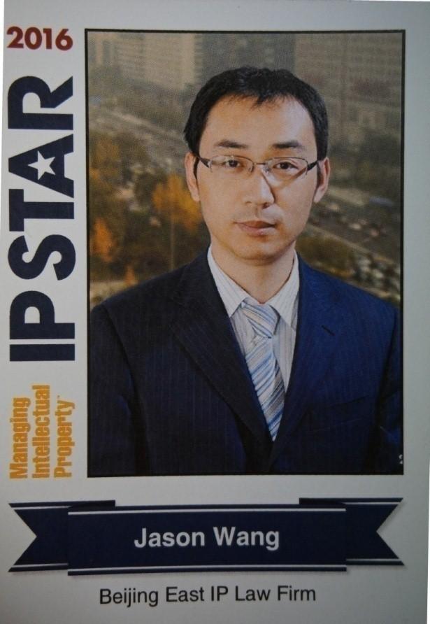 ipstar1
